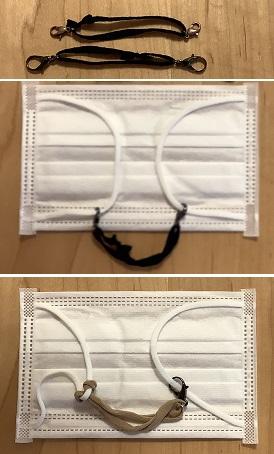 マスク補助紐.jpg